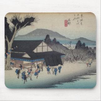Ichiryusai Hiroshige Mouse Pad