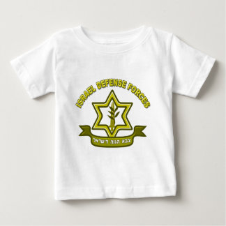 IDF - Israel Defense Forces insignia Baby T-Shirt