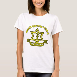 IDF - Israel Defense Forces insignia T-Shirt