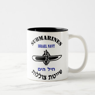 IDF Submarine Service Light Two-Tone Coffee Mug