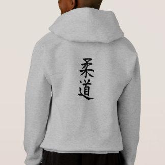 Idyllwild Judo and Jujutsu Club Kids Light Hoody