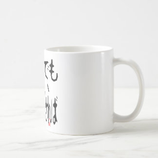 If it can decrease the good fake even with hypocri classic white coffee mug