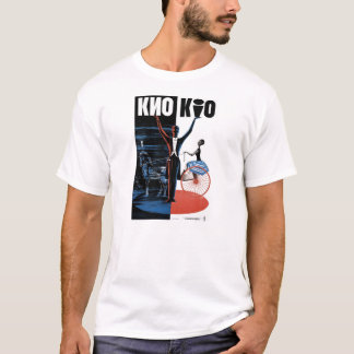 Igor Kio T-Shirt