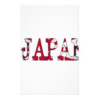 IJapan Custom Stationery