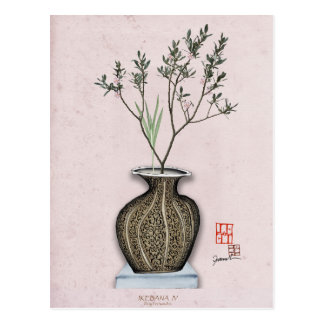 Ikebana 4 by tony fernandes postcard