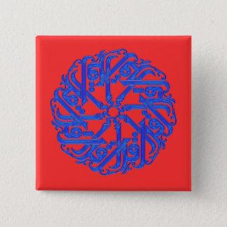 IKRA - Arabic for READ 2 Inch Square Button