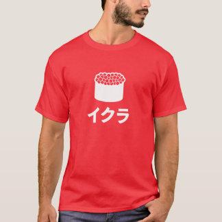 Ikura Sushi (Salmon Roe) Japanese Characters T-Shirt