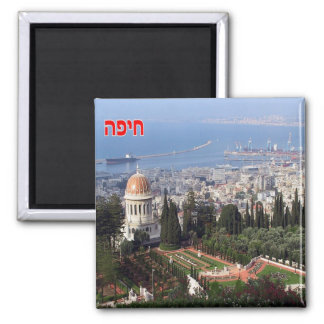 IL - Israel - Haifa - Shrine and Port Magnet