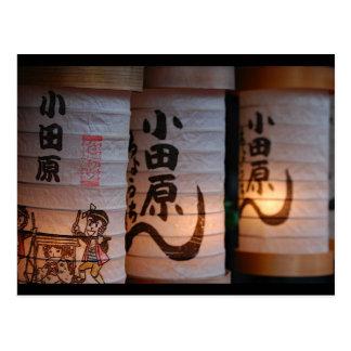 Illuminated Japanese Lanterns Postcard