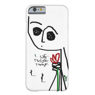 Illustrated Iphone Case