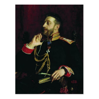 Ilya Repin-Portrait of poet Grand Prince Postcard