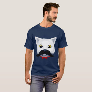 i'm About To Bite Them! T-Shirt