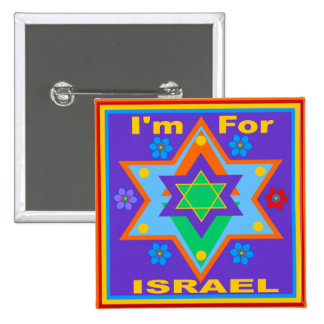 I'm For Israel Anemone Pin