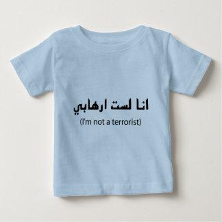 I'm Not A Terrorist Baby T-Shirt