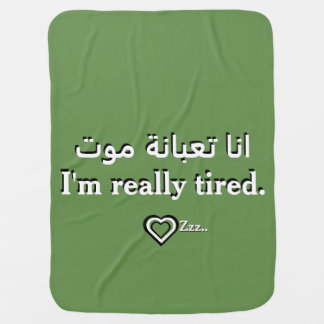 I'm really tired. Arabic meaning text Baby Blanket