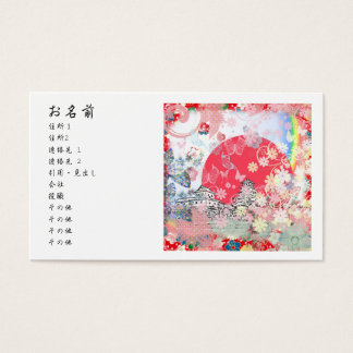 Imabari castle and flower and butterfly business card