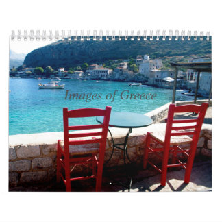 Images of Greece Wall Calendars