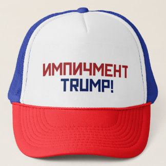 Impeach President Trump - Russian Font Trucker Hat