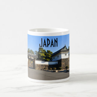 Imperial Palace in Tokyo, Japan Coffee Mug