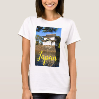 Imperial Palace in Tokyo, Japan T-Shirt