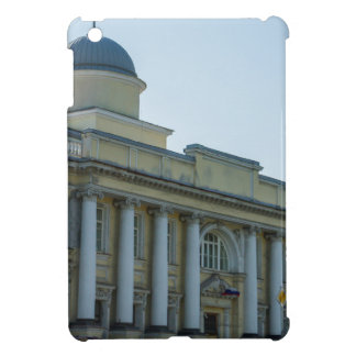 Imperial School of Jurisprudence iPad Mini Cases