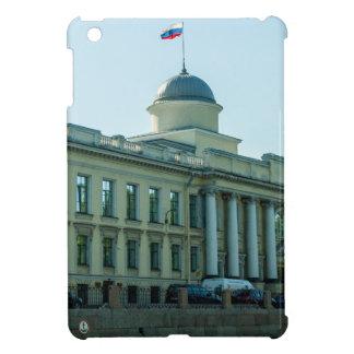Imperial School of Jurisprudence iPad Mini Cover