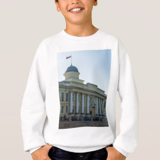 Imperial School of Jurisprudence Sweatshirt