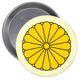 Imperial Seal Japan, Japan 4 Inch Round Button