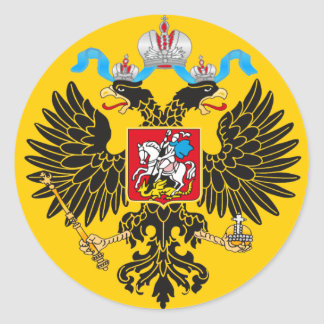 Imperial Standard of the Emperor of Russia Classic Round Sticker