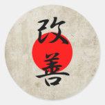 Improvement - Kaizen Round Sticker