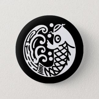 In carp wave 2 inch round button