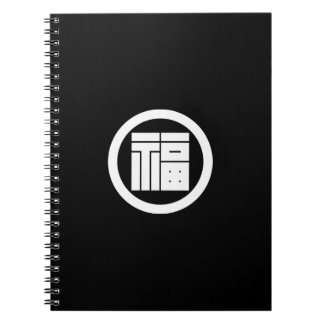 In circle angular letter of luck notebooks