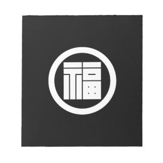 In circle angular letter of luck notepad