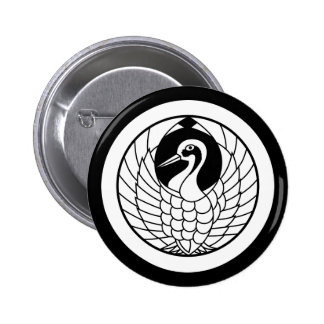 In circle circle of crane 2 inch round button