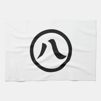 In circle eight letters kitchen towel