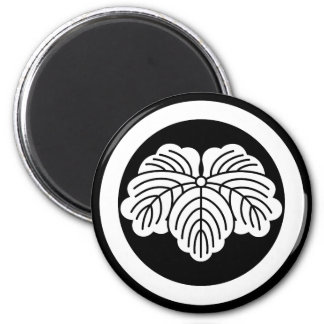 In circle ivy (knowledge house crest winds) 2 inch round magnet