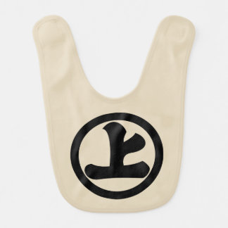 In circle letter above bib