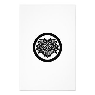 In circle ogre ivy stationery