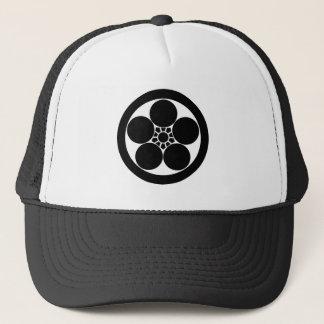 In circle plum bowl trucker hat