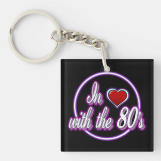 In Love With The 80's Retro Purple Logo Key Chain