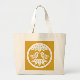 In the medium flower opposite it is in ten bamboo large tote bag