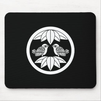 In the medium flower opposite it is in ten bamboo mouse pad