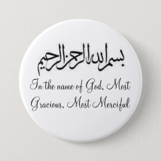 In the name of God 3 Inch Round Button