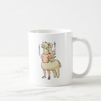 In the truth of the mosquito astonishment English Coffee Mug