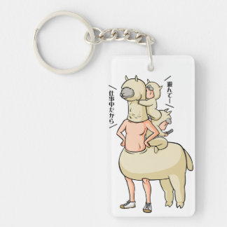 In the truth of the mosquito astonishment English Keychain