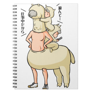 In the truth of the mosquito astonishment English Spiral Notebook