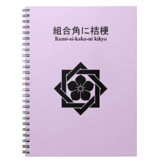 In union angle Kikiyou Spiral Notebook