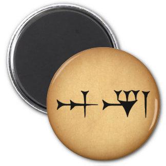 Inanna Cuneiform Magnet