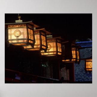 Inari Grand Shrine, Fushimi, Kyoto, Japan Poster