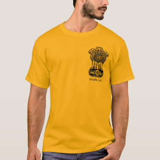 INDIA COAT OF ARMS - NATIONAL INDIA SYMBOL T-Shirt